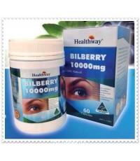 Healthyway Bilberry 10000mg. 60cpas เฮลเวย์ บิลเบอรรี่ บำรุงสายตาเข้มข้นสูง
