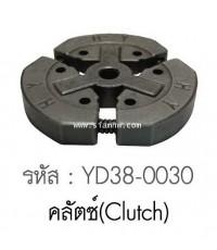 คลัตช์ YD-38