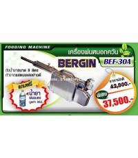 เครื่องพ่นหมอกควัน BERGIN BEF-30A