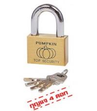 กุญแจ PUMPKIN 40mm  S คอสั้น (ทองเหลืองแท้ 100 เปอร์เซ็นต์)