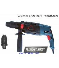 สว่านโรตารี่ 26mm. KANTO Rotary Hammer KT2-26DFR
