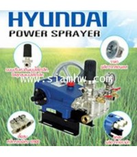 ปั๊มพ่นยา HYUNDAI ฮุนได PS-830  1นิ้ว