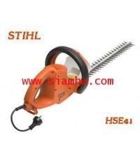 เครื่องตัดแต่งกิ่งไม้และตัดแต่งพุ่มไม้ชนิดไฟฟ้า STIHL HSE41