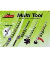 หัวพรวนดิน (Multi Tool) (ใช้กับ MITSUBISHI TU-26)