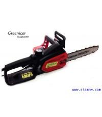 Greenicer EM1001T2 เลื่อยโซ่ไฟฟ้า ไม่ต้องขึ้นทะเบียน