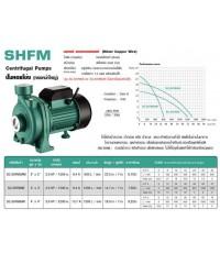SHIMGE ปั๊มน้ำหอยโข่ง SG-SHFM5AM  2x2นิ้ว 2HP (ใบพัดทองเหลือง)