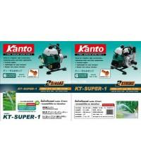 KANTO เครื่องสูบน้ำ 40.2cc 1นิ้ว และ 1.5นิ้ว KT-SUPER-1