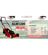 AUTOMAC รถตัดหญ้า สนาม (ใช้ไฟฟ้า) ALM1200