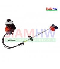 SIAMHW ECHO เครื่องตัดหญ้าก้านอ่อน RM-435 si (Made in JAPAN)
