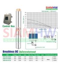 SIAMHW ซับเมอร์ส ปั๊มบาดาล โซล่าร์เซลล์ 4SC6-42-48-600 ท่อส่ง 1¼ นิ้ว 600W 48V (สำหรับบ่อ4นิ้ว)