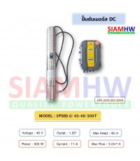 SIAMHW ซับเมอร์ส ปั๊มบาดาล โซล่าร์เซลล์ 3PSS5.0/45-48/500T ท่อส่ง 1¼ นิ้ว 500W 48V (สำหรับบ่อ3นิ้ว)