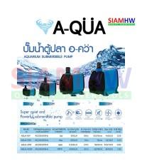 SIAMHW ปั๊มทำน้ำตก น้ำพุ ม่านน้ำ ปั๊มน้ำตู้ปลา 100 วัตต์ รุ่น AQUA-100W