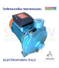 ARANO AR14 ปั๊มน้ำไฟฟ้า 1.5 HP 220V (1นิ้วx1นิ้ว) ส่งสูง 36-10 เมตร ปริมาณน้ำ 10-150ลิตร/นาที