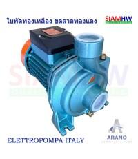 ARANO AR13 ปั๊มน้ำไฟฟ้า 1.5 HP 220V (1.5นิ้วx1.5นิ้ว) ส่งสูง 20-10 เมตร ปริมาณน้ำ 150-300ลิตร/นาที