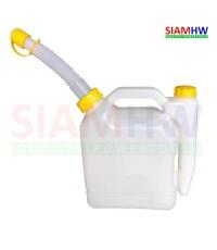 SIAMHW ถังผสมน้ำมัน  ขนาด 2 ลิตร ขนาดพอเหมาะ ขนาดที่นิยมใช้งานกัน พกพาสะดวก ท่ออ่อน ยาวและใหญ่ สะดวก