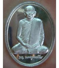เหรียญ ญสส. เนื้อเงิน 600 ปี เจดีย์หลวง
