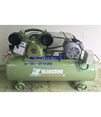 ปั๊มลม สวอน พร้อมมอเตอร์ รุ่น SVP-203/380V-106L
