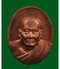 เหรียญหลวงปู่ทวดสร้างบ้านให้พ่อ พิมพ์เล็กเนื้อทองแดง สวยกริ๊บ