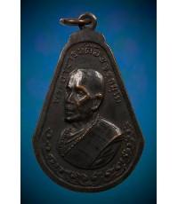 เหรียญมะละกอ หลวงปู่ตื้อ ทองแดงรมดำ ปี17