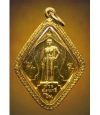 เหรียญย่าโม  ปี37  เนื้อทองคำ ปิดเบาๆ สวนกระแสทองแพง