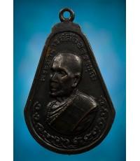 เหรียญมะละกอ หลวงปู่ตื้อ ทองแดงรมดำ ปี17 (เหรียญที่2)