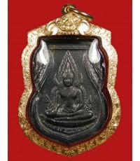 เหรียญพระพุทธชินราชอินโดจีน สระขีด สวยดำเมี่ยม ผิวปรอท สวยสวยแชมป์
