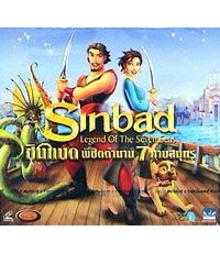 VCD Sinbad - Legend Of The Seven Seas - ซินแบด พิชิตตำนาน 7 คาบสมุทร