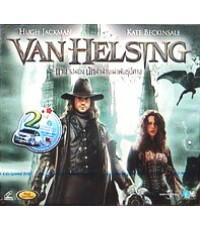 VCD Van Helsing - นักล่าล้างเผ่าพันธุ์ปีศาจ