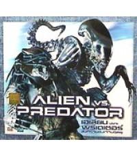 VCD Alien VS. Predator - เอเลี่ยน ปะทะ พรีเดเตอร์ สงครามชิงเจ้ามฤตยู