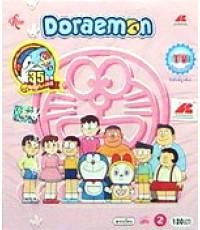 VCD Doraemon - TV Collection Vol. 2