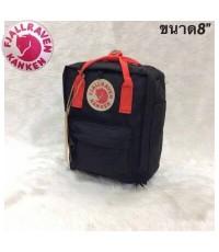 กระเป๋าเป้ Fjallraven Kanken Mini