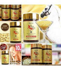 รกม้า อาหารเสริมนำเข้าจากประเทศญี่ปุ่น Horse Placenta R-cell เซลล์รกม้า14000Mg.