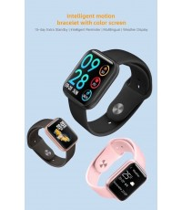 นาฬิกา Smart Watch P80 Pro