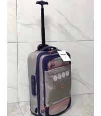 กระเป๋าเดินทาง DELSEYแบรนด์ดังฝรั่งเศส ของแท้