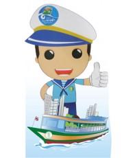 ทดลองเดินเรือส่วนต่อขยาย ท่าวัดศรีบุญเรือง ถึงท่าสำนักงานเขตมีนบุรี ฟรี