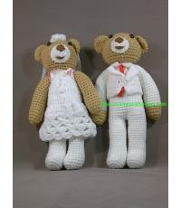 ตุ๊กตาถักไหมพรมหมีคู่แต่งงาน ขนาด 36 ซม.(crochet wedding doll 36 cm)