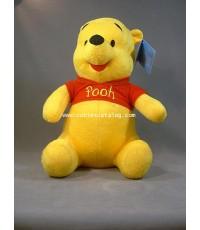 ตุ๊กตาหมีพูห์ 15 นิ้ว (Pooh Doll)