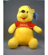 ตุ๊กตาหมีพูห์ 20 นิ้ว (Pooh Doll)