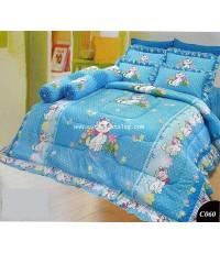 ชุดเครื่องนอน ลายแมรี/แมวมาลี(สีฟ้า) Marie เตียงเดี่ยว 3.5 ฟุต