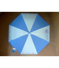 ร่มลายสติช Stitch umbrella แบบที่ 5