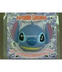 ลำโพง แบบพกพา หัวสติช Stitch portable speaker