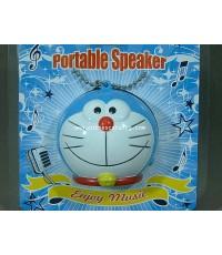 ลำโพง แบบพกพา หัวโดเรมอน Doraemon portable speaker