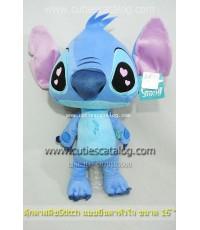 ตุ๊กตาสติช แบบยืน ตาหัวใจ ขนาด 16 นิ้ว(Stitch Doll)