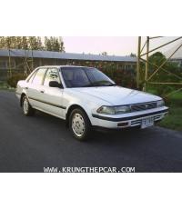 .ขาย TOYOTA CORONA 2.0 MT ปี 1989 สีขาว เกียร์ธรรมดา พวงมาลัยพาวเวอร์ กระจกไฟฟ้า ล้อแม็ก ยางใหม่$A05
