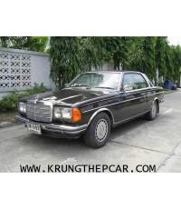 .ขายรถยนต์ BENZ 230CE ปี 1989 หลังคาซันรูฟ สีน้ำตาล ออโต้ นำเข้าอังกฤษ ช่วงล่างใหม่ $A00-P6AT-