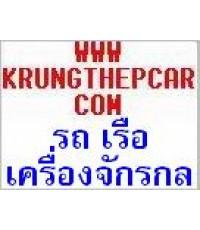 WWW.KRUNGTHEPCAR.COM. ขายรถมือสอง ขายรถตัก ขายรถขุด ขายรถยก ขายเครื่องมือ ขายเครื่องจักรกล มือสองA01