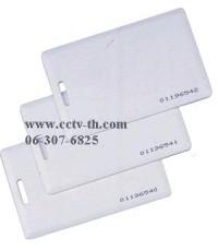 บัตรพลาสติกทาบคีย์การ์ด ราคา 9 บาท ต่อ 300 ใบ บัตรทาบมีรูคล้องกุญแจ บัตรหนาสีขาว บัตร Proximity card