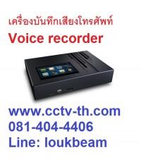 Artech NAR4004S เครื่องบันทึกเสียงโทรศัพท์บ้าน 4เบอร์ เครื่องอัดเสียง อัดใส่ฮาร์ดดิส