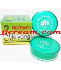 เหม่ยหยง มี อ.ย. Meiyong Whitening Cream