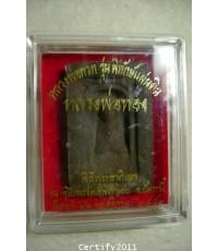 หลวงปู่ทอง วัดสำเภาเชย ปัตตานี เนื้อว่าน พิมพ์กลักไม้ขีด รุ่นพิทักษ์แผ่นดิน รหัส163